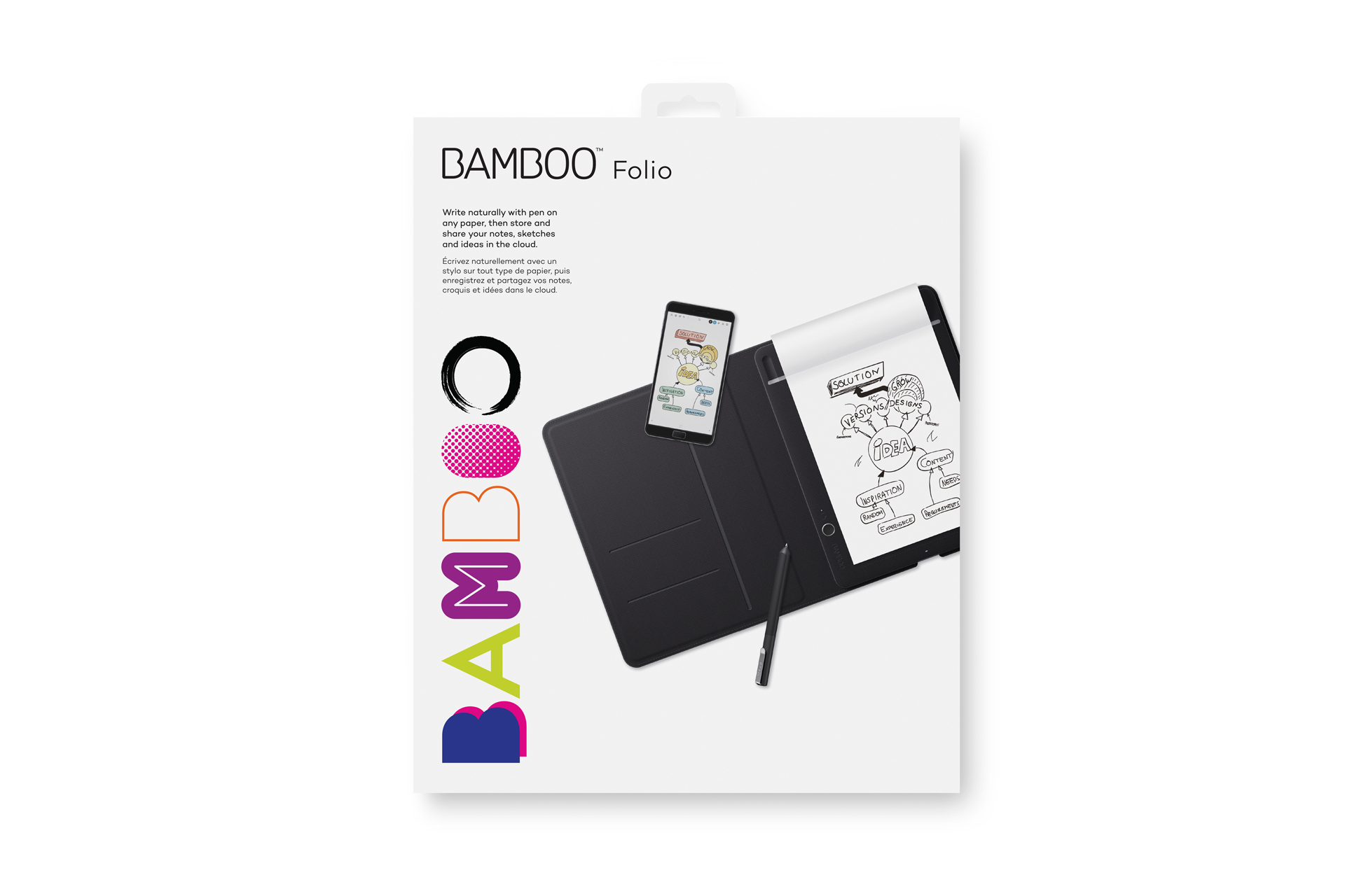 bamboo-folio