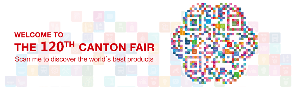 The 120th Canton Fair Concludes With Increasing Trade Volume Of USD27.89 Billion