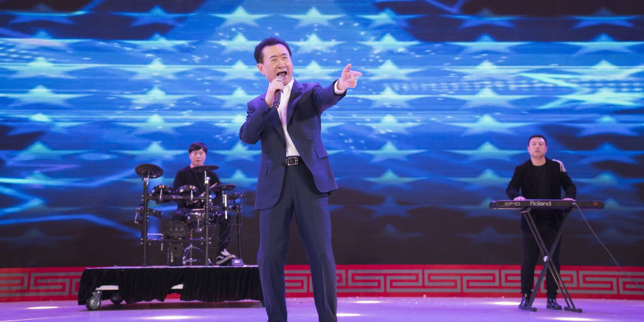 China's Richest Man, Entertainment Tycoon Wang Jianlin, Rocks the World